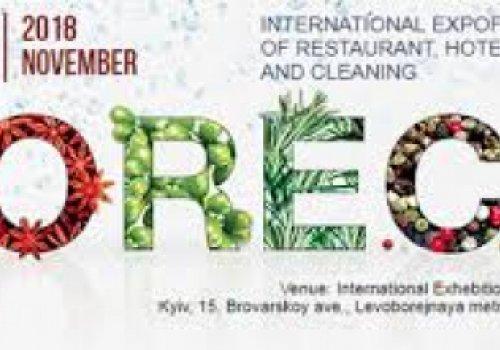 Food, beverage, servizi. PMI invitate alla Fiera Forech dalla Camera di Commercio Italiana per l'Ucraina.