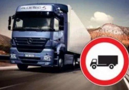 COVID-19 - Autotrasporto internazionale: sospesi i divieti di circolazione il 15 e 22 marzo