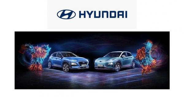 Con Hyundai fino a 1.800 euro su Nuova KONA Electric grazie a CNA